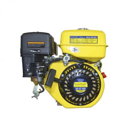 Kisankraft 3.3 HP Engine KK GE 160 - LG0271