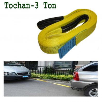 Tochan Pull Rope With Pulling capacity Of 3 TON CA0006