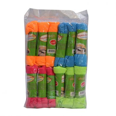 Cleaning Microfiber Cloth 12 pcs pack CA0058