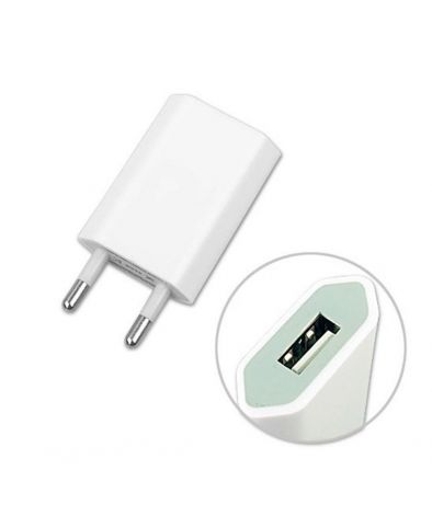 USB CHARGER - HM0095