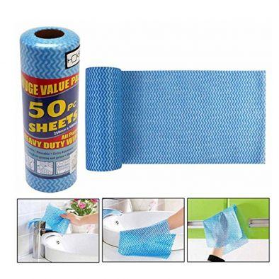 50 Pcs Cleaning Microfiber Cloth 250x300 mm