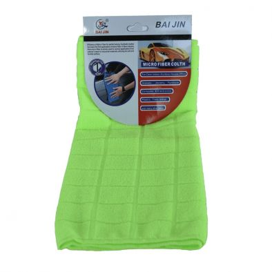 Microfiber Cleaning Cloth 40 cm x 60 cm - HM0405