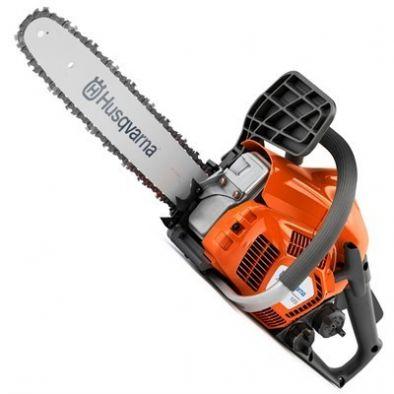 Husqvarna 125, 18 inch Petrol Chainsaw, 40cc