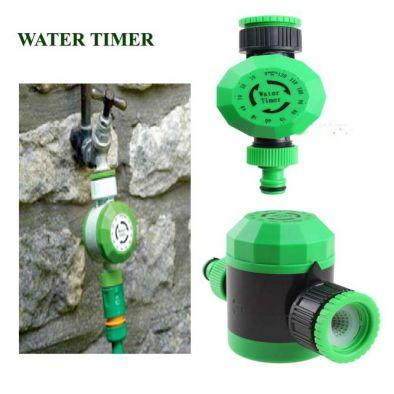 Water Timer Garden Upto 120 Mins for Lawn & Garden - LG0020