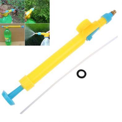 BKR® Bottle Spray Gun T2 for Water Pesticide Car Wash Brass Nozzle Sprayer– LG0342