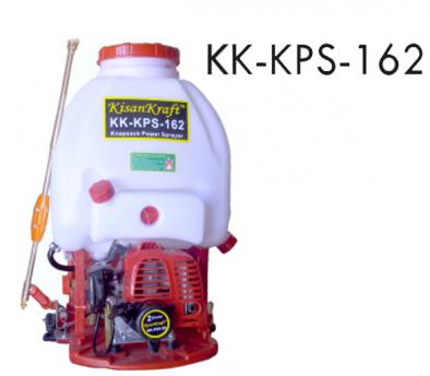 Kisankraft Knapsack Power Sprayer KK KPS-162 - LG0268
