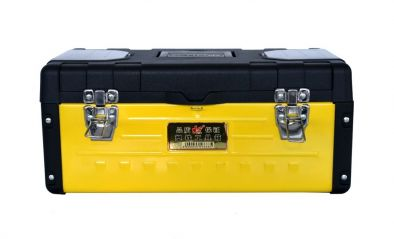 17 Inches Metal Tool Box Organizer Combination Of Metal And Plastic Material - WS0511