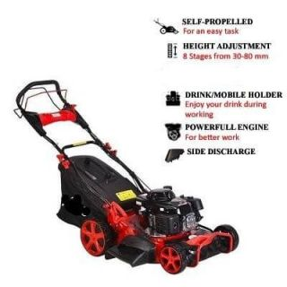 BKR Rotary Petrol Lawn Mower