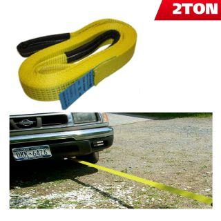 Tochan Pull Rope Heavy Duty Nylon Material 2 TON