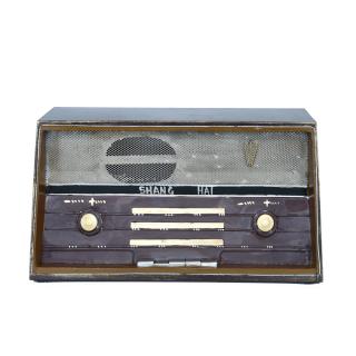 BKR® Vintage Radio Antique - HM0471
