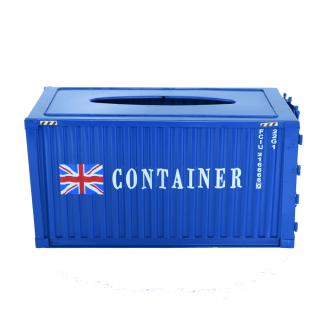 Container Tissue Box - HM0480