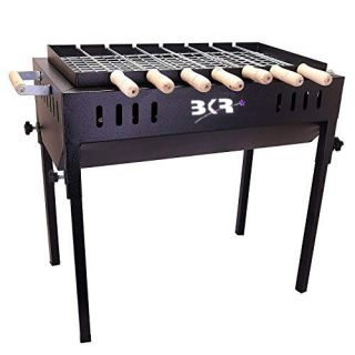 BKR® Barbeque Grill with 7 Skewers Stylish Design Metal Body