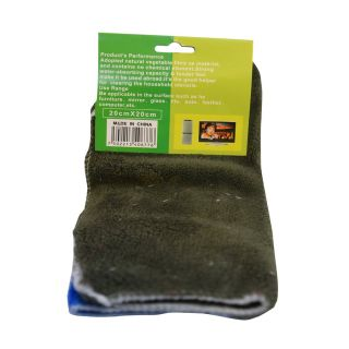 Microfibre Cloth 2 Pcs small HM0171
