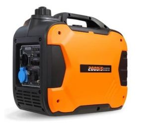 BKR® Super Silent Inverter Generator 2KVA - HM0584
